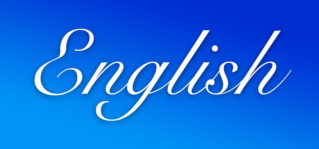 ملزمة اللغة الانجليزية