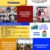 Community English Classes Brochure