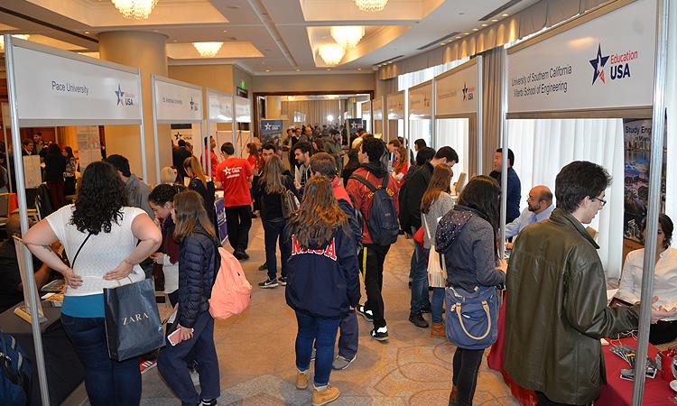 Feria de Universidades MVD 2017
