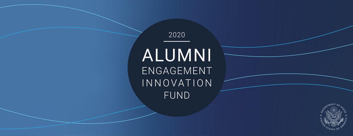 Alumni Engagement Innovation Fund (AEIF) 2020