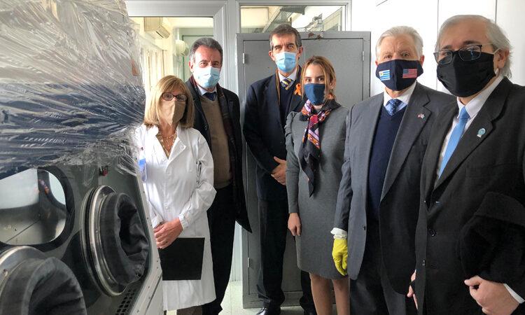 IAEA-Donation-MSP-Uruguay-750×450