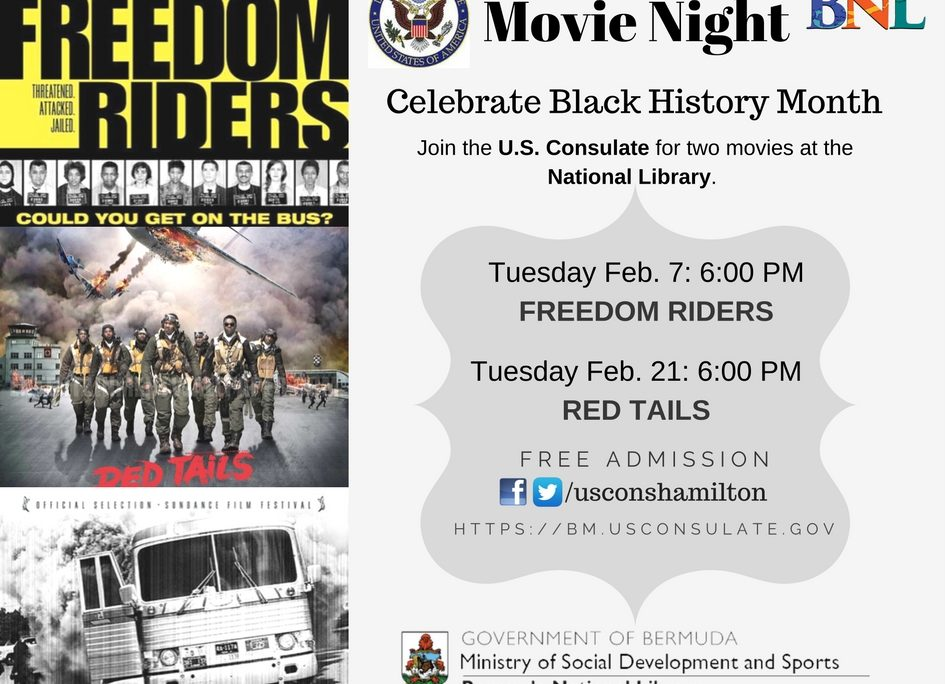 February Movie Nights 2017 (State Dept)