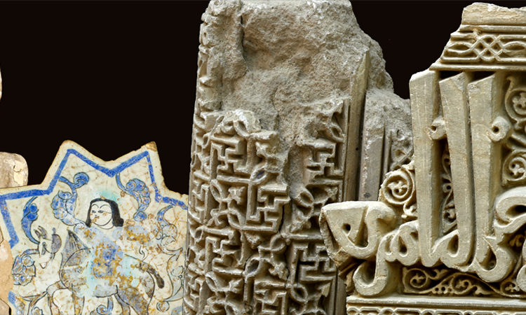 Turkmenistan Loans Important Art Objects to Metropolitan Museum of Art in New York