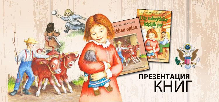 New Books in Turkmen