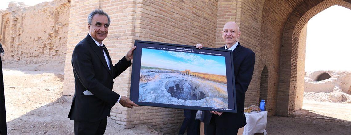 Программа «Фонд послов по сохранению культурного наследия»