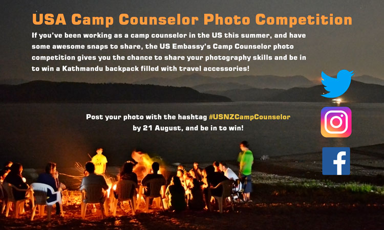 Photo competition advert