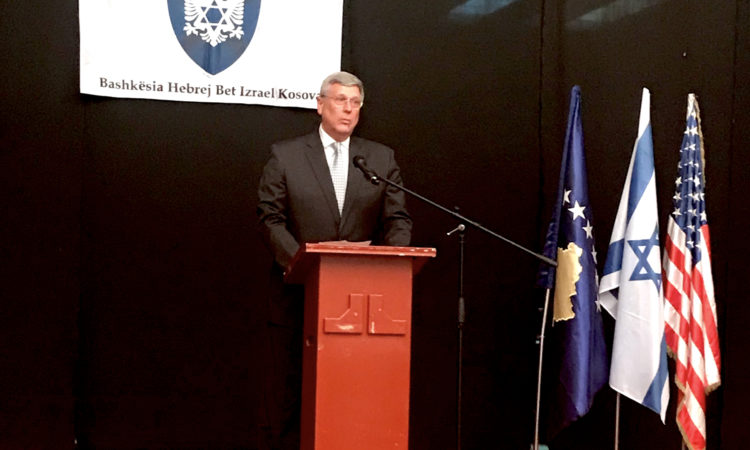 Ambassador Kosnett's Remarks for Holocaust Remembrance Day