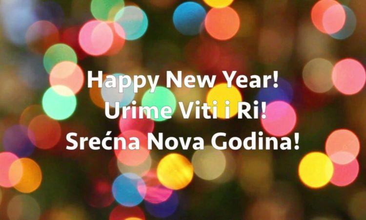 Urime Viti i ri 2018