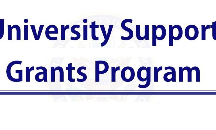 University Support Grant Program