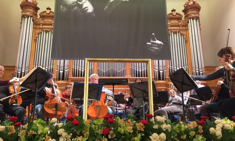 NSO rehearsal at the Big Hall of Moscow Conservatory