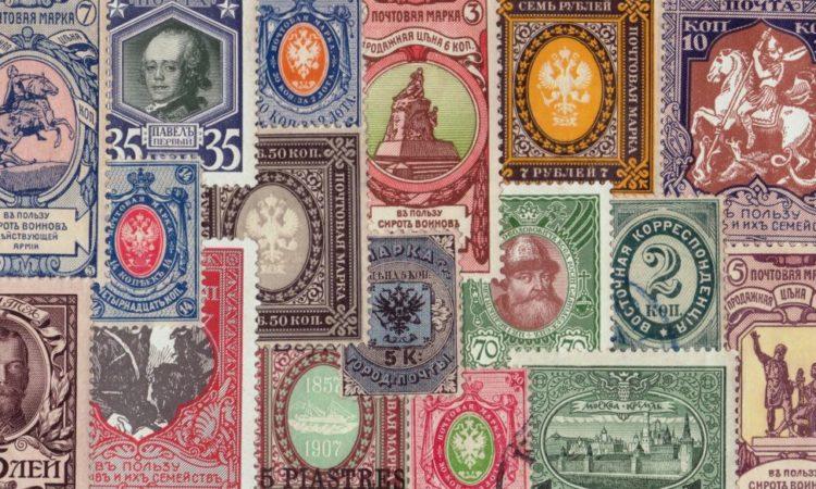 Коллекция марок Российской империи в Национальном почтовом музее Смитсоновского института в Вашингтоне - одна из самых полных в мире (Courtesy photo)