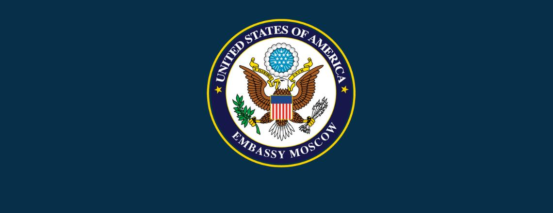 Statement from U.S. Ambassador John J. Sullivan
