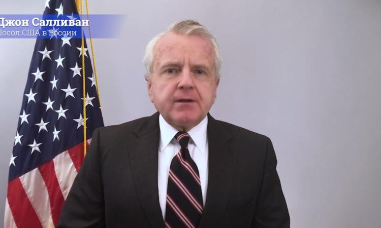 Ambassador Sullivan on Delivery of U.S. Ventilators to Russia