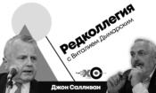 Ambassador Sullivan's Interview with Echo Moskvy in St. Petersburg Radio
