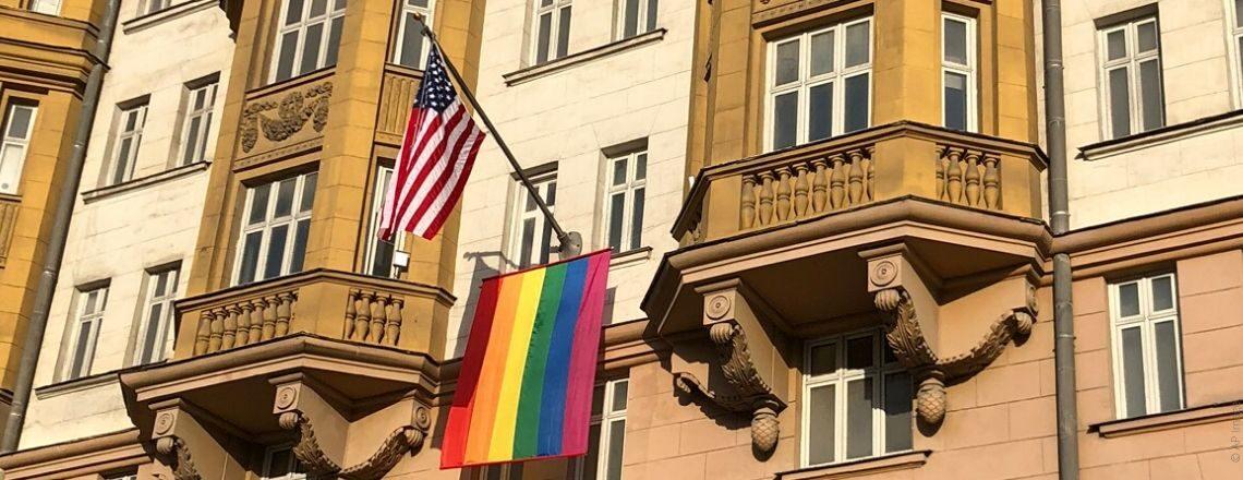 Посол США в РФ Джон Салливан о «Месяце гордости» ЛГБТИ