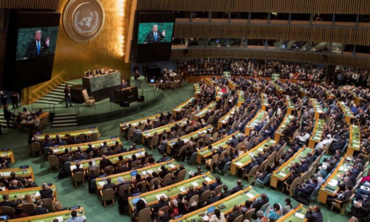 Remarks by President Trump to the 72nd Session of the United Nations General Assembly