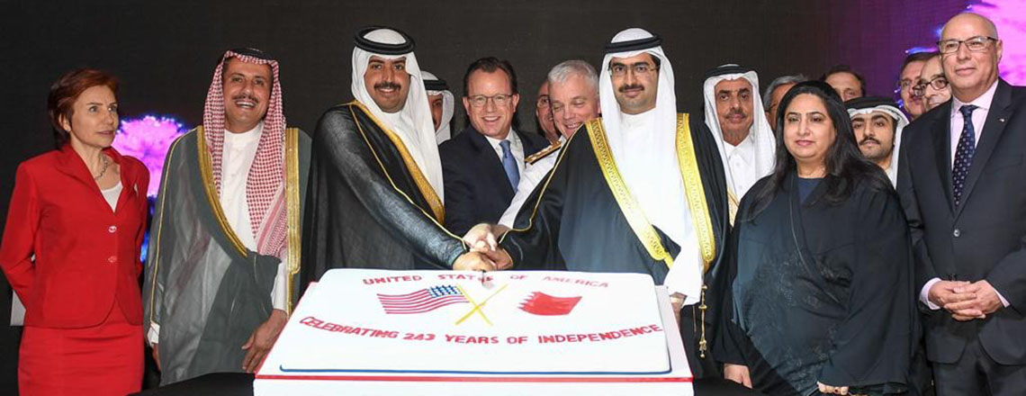 American Embassy Celebrates Independence Day