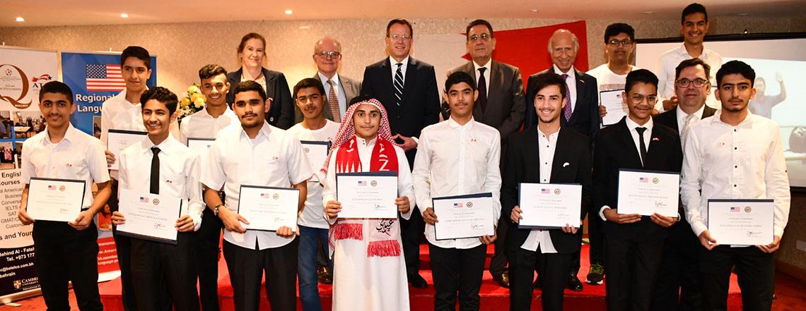 American Ambassador Honors Students of the English Access Microscholarship Program