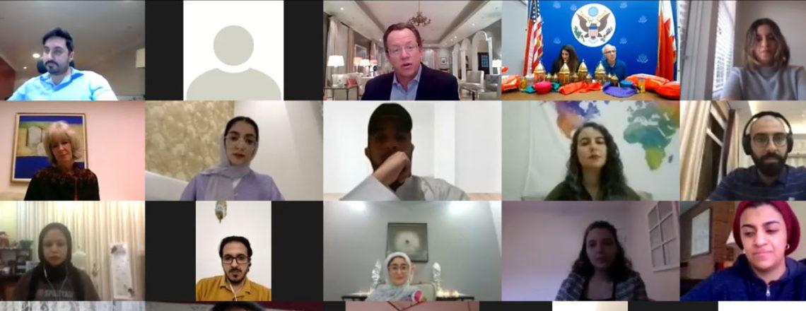 US Embassy Hosts a Virtual Ramadan Youth Gathering