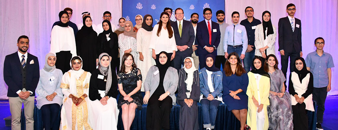 U.S. Embassy Hosts Ramadan Iftar for Bahraini Youth