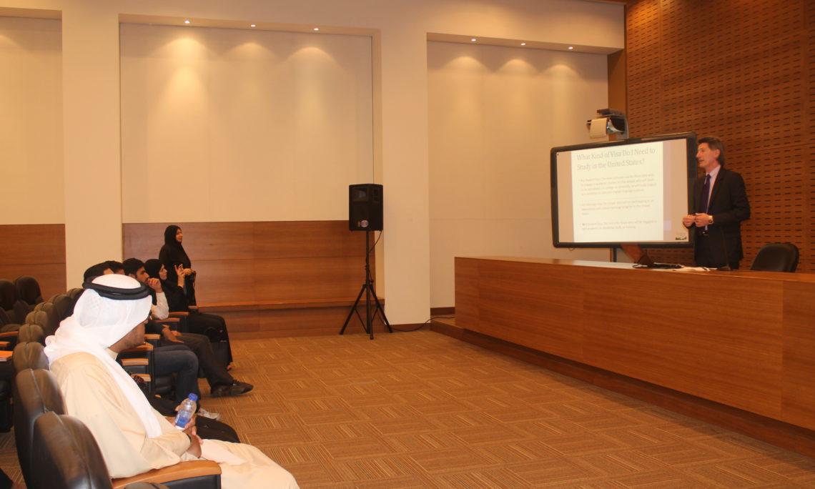 U.S. Student Visa Session at Isa Cultural Center