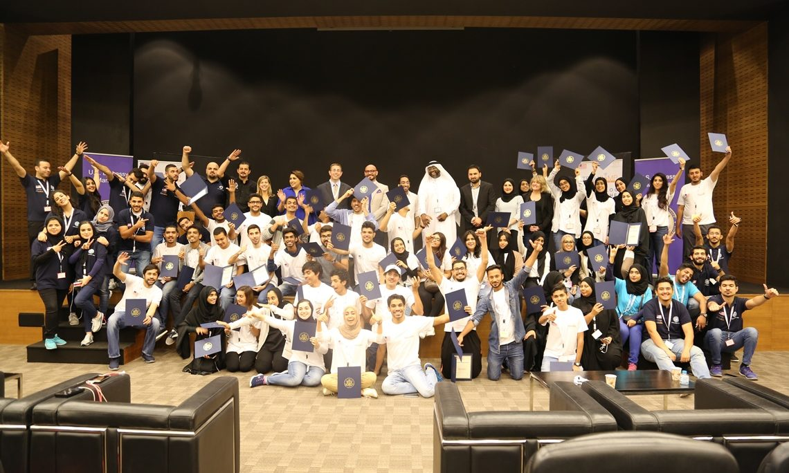 First Tech Camp in GCC Region Held in Bahrain | U S  Embassy