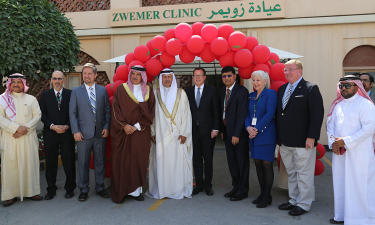 American Mission Hospital Archives | U S  Embassy in Bahrain