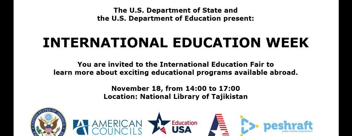Посольство США поддерживает Неделю международного образования