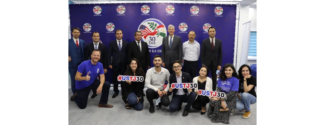 Посольство США открывает новый американский центр в Душанбе