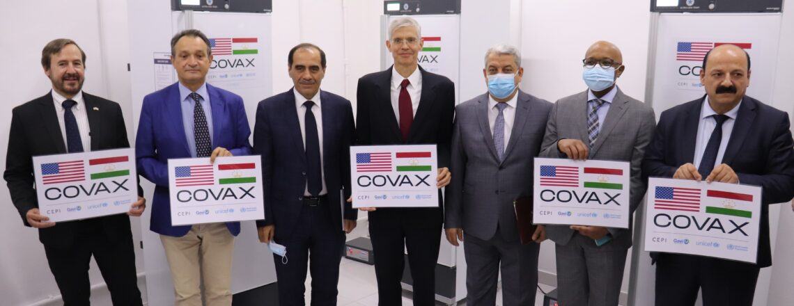 Правительство США предоставило Таджикистану вакцину Pfizer против COVID-19