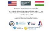 Int-Educ-Week-2020_Taj-750