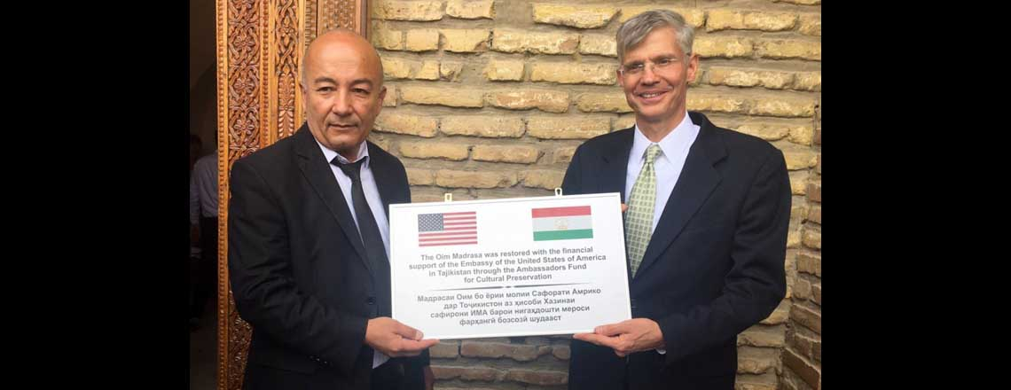 U.S. Embassy Provides Assistance to Preserve Historical Heritage in Tajikistan