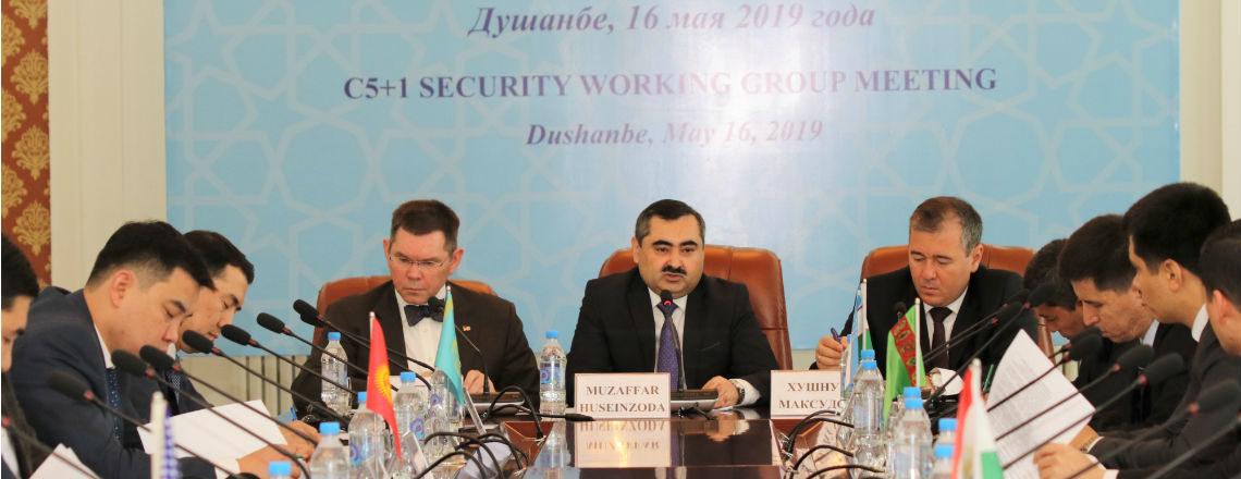 В Душанбе состоялось заседание рабочей группы по вопросам безопасности в формате С5+1