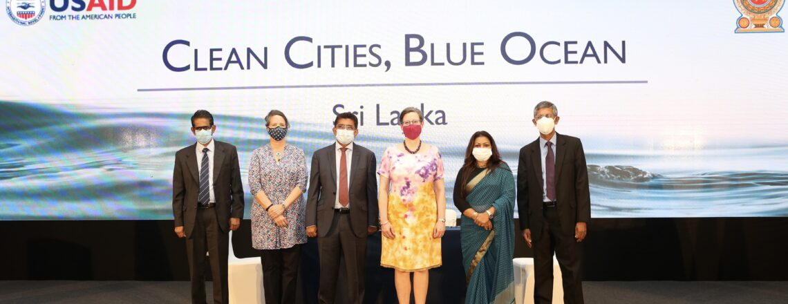 """United States Launches """"Clean Cities, Blue Ocean Program"""""""