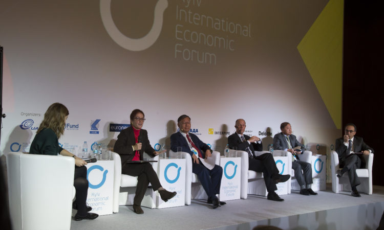 Kyiv Internationic Economic Forum