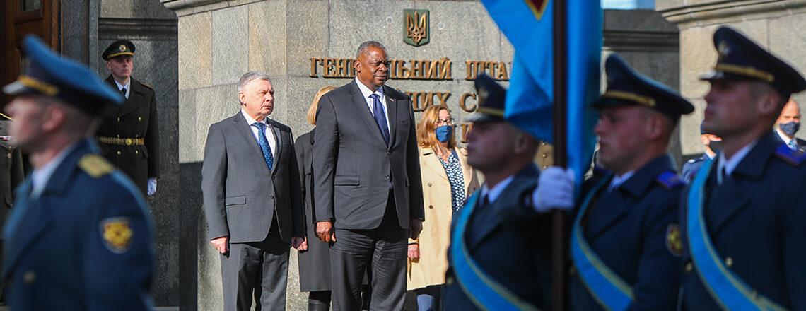 Візит Міністра оборони США Ллойда Остіна ІІІ-го до України