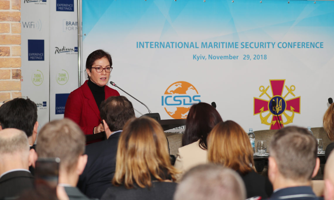 Ambassador Yovanovitch's Remarks at Maritime Security Conference