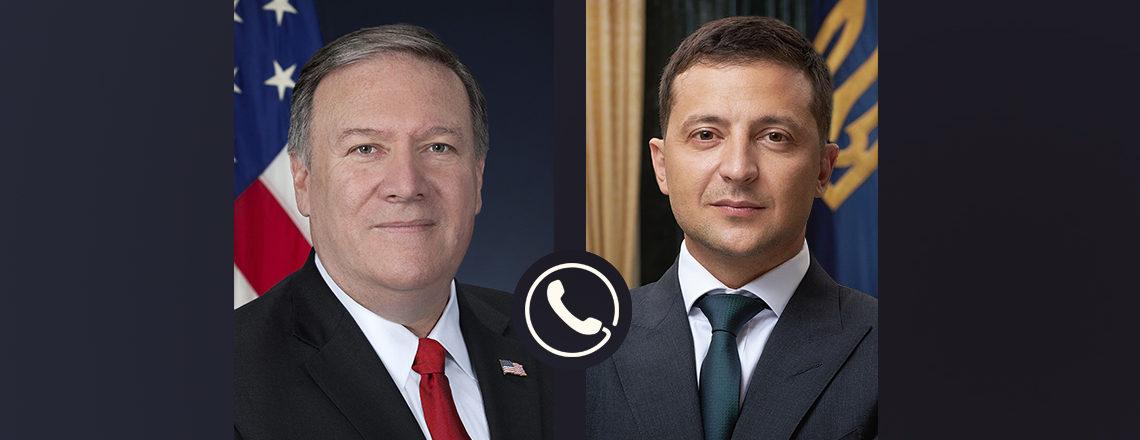 Телефонна розмова Держсекретаря США Помпео з Президентом України Зеленським