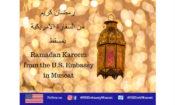 ramadan-kareem-750