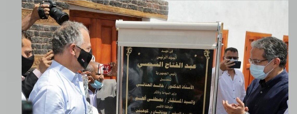 U.S. Ambassador and Tourism Minister Inaugurate Renovated Site in Esna
