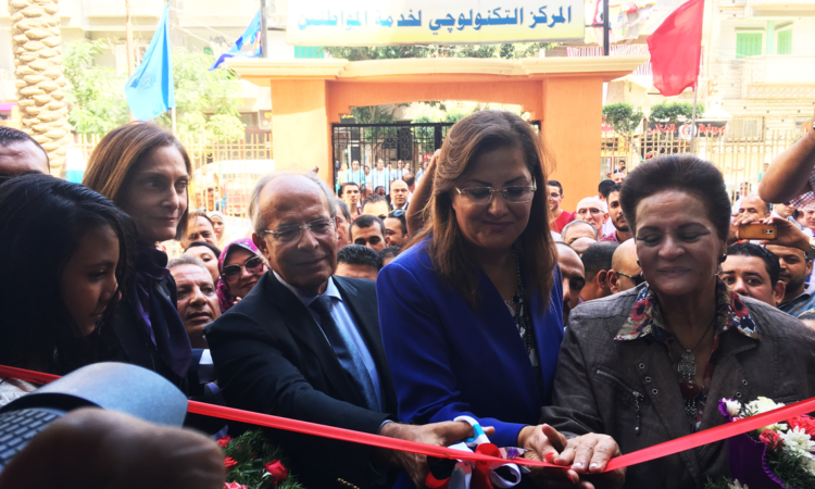 Newly Refurbished and Modernized Citizen Service Centers in Beheira