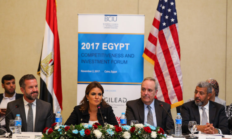 News Archives | U S  Embassy in Egypt