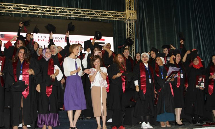 37 Egyptian Women Graduate from USAID-Sponsored MBA Programs