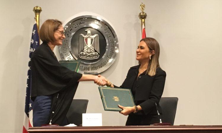 USAID-MIIC Bilat Signing 09152019-1 (002)