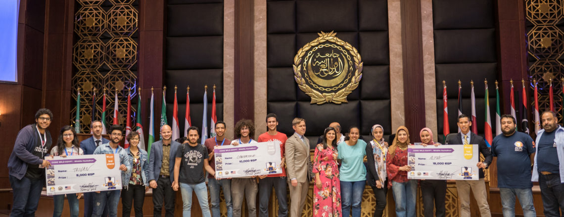 U.S. Embassy and Arab Academy Promote Wildlife Conservation