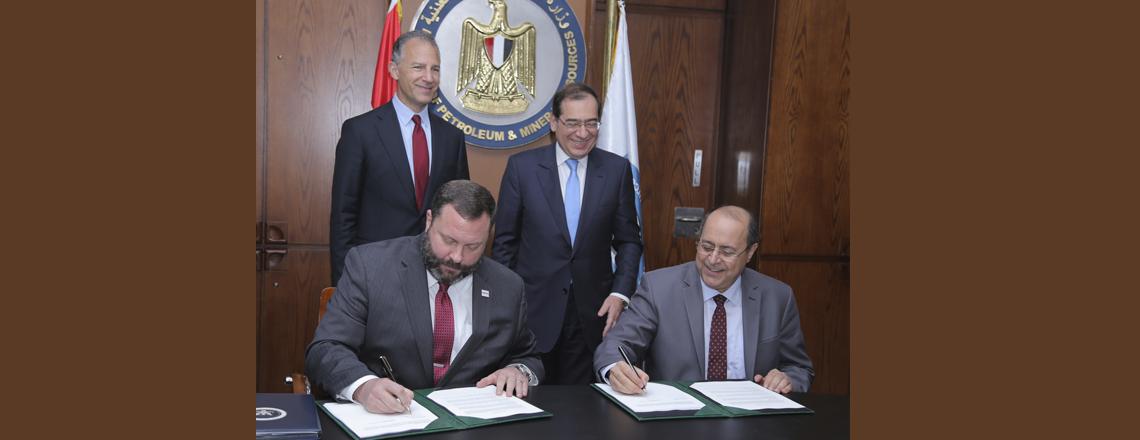 USTDA Advances Petrochemicals Development in Egypt