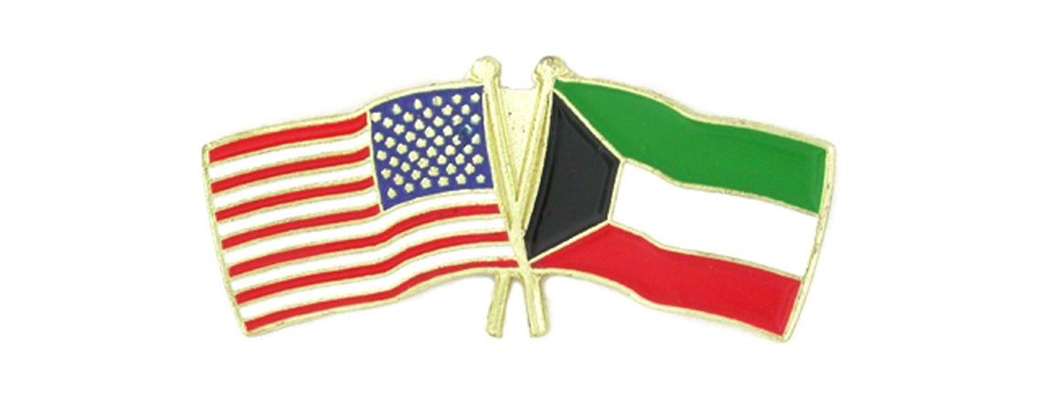 U S  Embassy in Kuwait