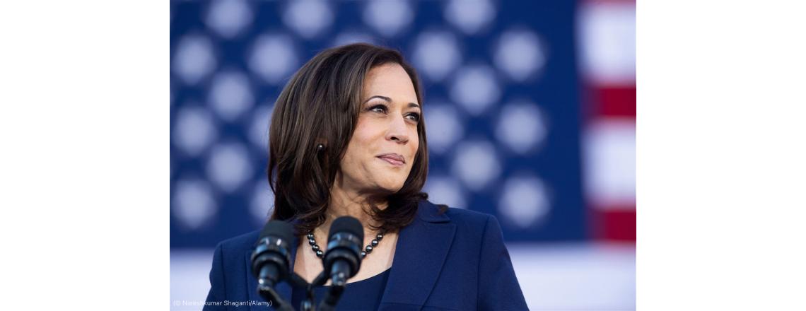 كاملا هاريس: نائبة رئيس أميركا القادم