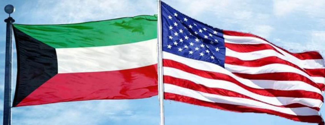 The United States and Kuwait Launch Fourth Strategic Dialogue