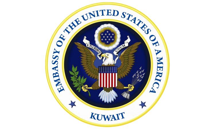 US Embassy Kuwait logo